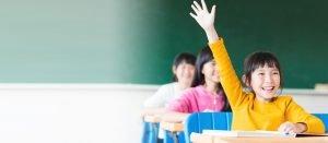 Les privat, guru les privat, guru privat, biaya kursus Bahasa Inggris